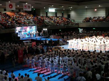 正道会館全日本