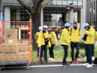 大阪マラソンのため
