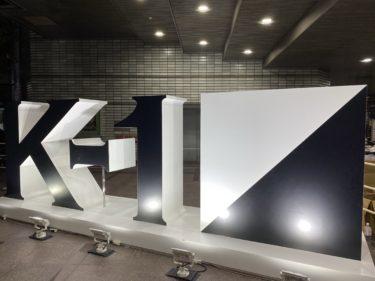 K−1大阪大会