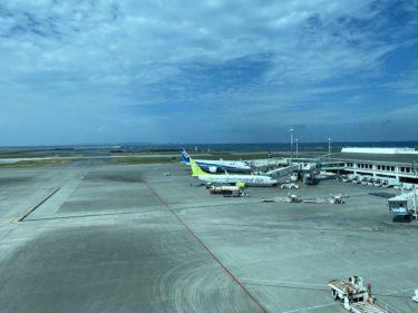 沖縄から帰宅